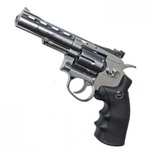 http://www.airsoftguns.fr/7388-thickbox_default/dan-wesson-4-co2-18-j-asg.jpg