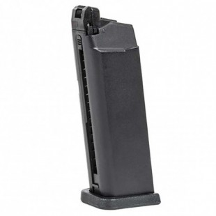 http://www.airsoftguns.fr/7852-thickbox_default/chargeur-glock-17-kwc-co2.jpg