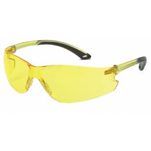 http://www.airsoftguns.fr/8000-thickbox_default/lunettes-de-protection-jaune-swiss-arms.jpg
