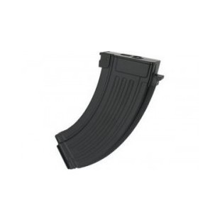 http://www.airsoftguns.fr/8100-thickbox_default/chargeur-mid-cap-js-tactical.jpg